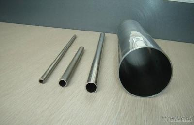 Seamless Steel Pipe For Gas Pipe