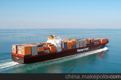 Ningbo Port to Seattle by Sea LCL