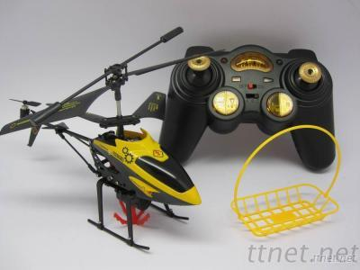 Hanging Basket 3CH Mini RC helicopter