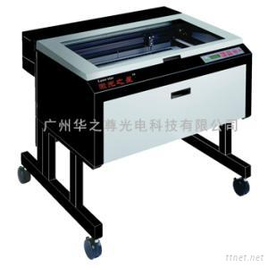 Computer Control Smart Laser Cutting And Engraving Machine