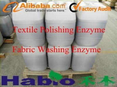 Cellulase, Textile/Feed/Food/Papermaking Use
