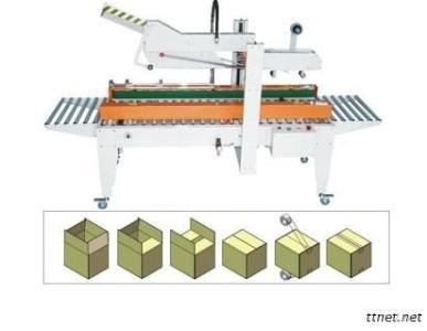 Automatic Carton Folding And Sealing Machine