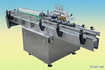 Automatically Paste Labeling Machine