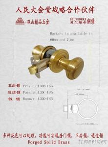 Tubular Brass Passage Door Lock