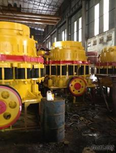 HT Cone crusher machine