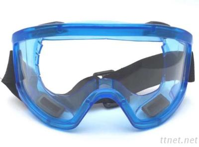 Eyes Protection for Workplace Safety, Wide-Vision with High Impact Resisitance Protective Goggles