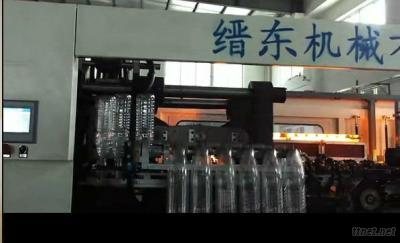 Full-Automatic Hot Filling Bottle Blowing Machine