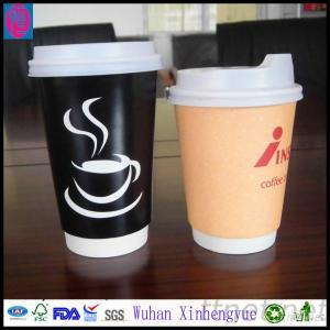 Insulated Paper Cup with Double Wall