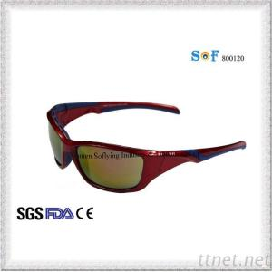 Cheap Fashion PC Injection Sports Outdoor Cycling Sunglasses UV400
