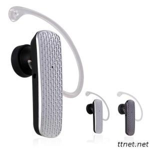 750 Patterned Attractive Wireless Mono Bluetooth Headset With 2 Devices