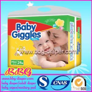 Promotion Baby Giggles Baby Diaper