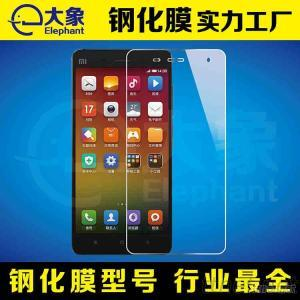 Mi 3 4 Tempered Glass Screen Protector