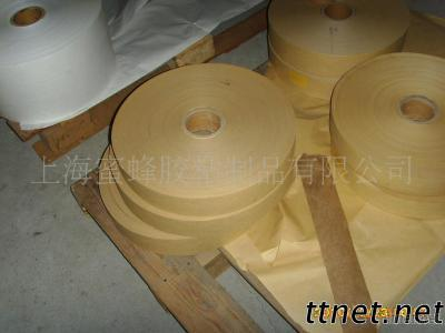 Hot Melt Adhesive Kraft Tape