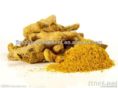 Dried Turmeric Whole