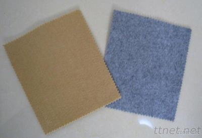 Supply PP/PET Non-Woven Geotextile