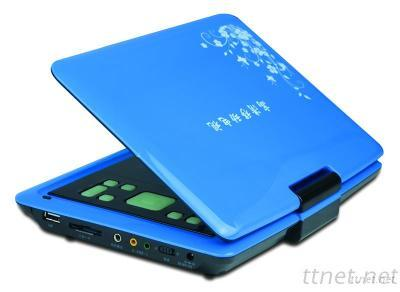 Portable DVD Player With All Function