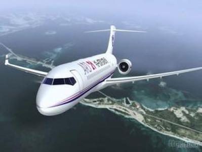 Air Cargo Service From Shenzhen, China to Boston, United States/SU/AA