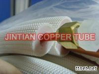 Plastic-Coated Copper Tubes