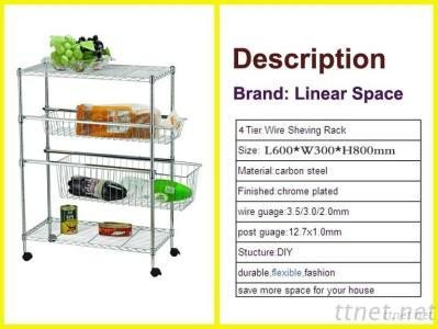 4-tier Chrome Plated Wire Shelving Rack