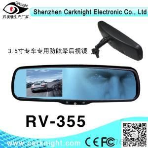 Rearview Mirror Monitor