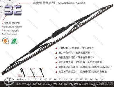 GPES-3E Conventional Wiper Blades