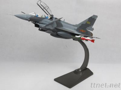 1: 30 Chinese J-10 Figther Plane Model