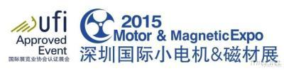 Motor & Magnetic Expo 2015