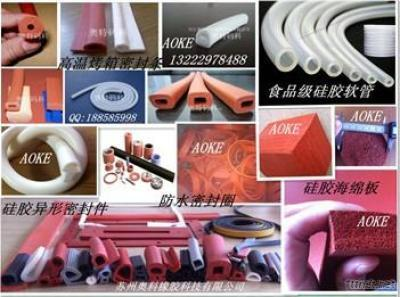 Different Shapes Silicone Seal|Foam Sponge Silicone