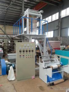 Film Blowing Machine For LDPE/HDPE/LLDPE