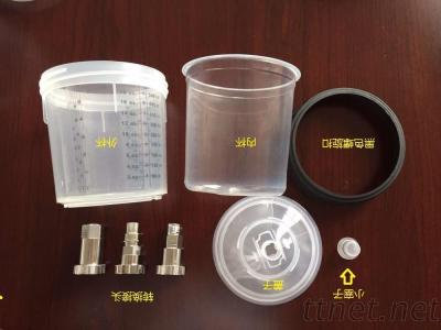 Spray Cup For Paint Spraying