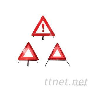 Reflective Warning Triangle for Vehicle