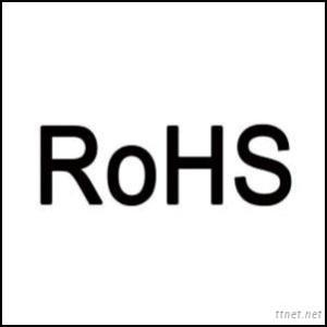 Toys Testing Services, RoHS Certification For Toys
