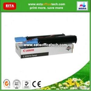 copier toner cartridge Canon NPG-28