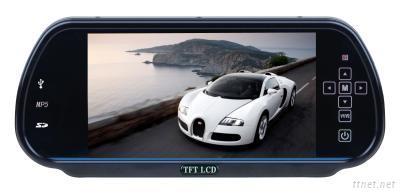 7 Inch LCD Car Rear View Monitor With Digital Panel