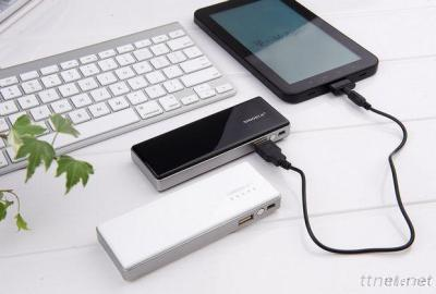 Emergency Battery Charger