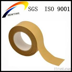 Kraft Paper Tape Brown Tape