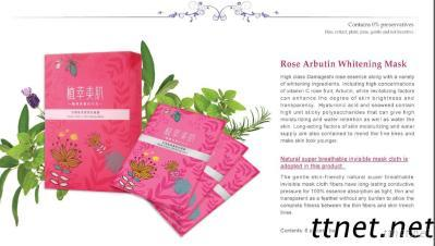 NPB -Rose Arbutin Whitening Facial Mask