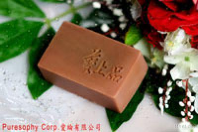 Puresophy Handmade Soap_Red Soap (Refreshing)