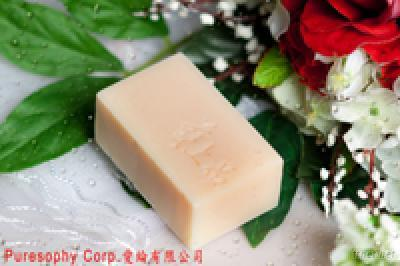 Puresophy Handmade Soap_Pink Soap (Nutritious)