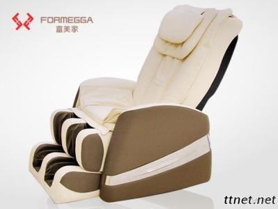 Leisure Massage Chair