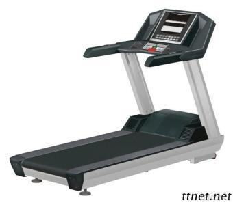 Commercial Home Treadmill