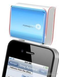Mobile Credit Card Processing Solution