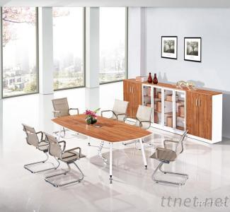 Modern Conference Table, High Quality Meeting Table