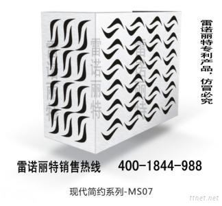 Air-Conditioner Cover