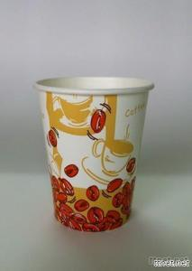 8Oz Disposable Paper Coffee Cup