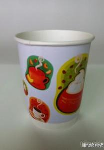 Printed Double Wall Paper Cup