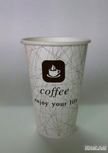 High Quality Printed Single Wall Paper  Cup