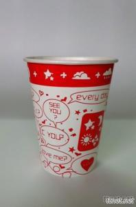 PE-Coated Beverage Cup