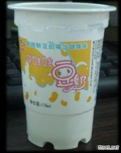 Plastic Dairy Cup