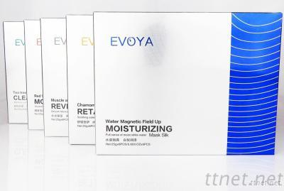Moisturizing Facial Mask 25Ml Beauty Products Water Magnetic Field Up Silk Mask